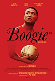 Boogie soundtrack